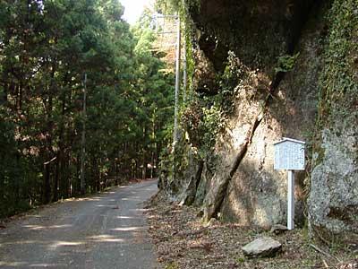 穴山関所跡