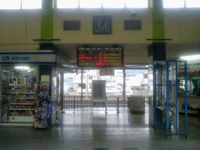 ◆ 新宮駅(しんぐうえき)  和歌山県新宮市徐福二丁目1-1