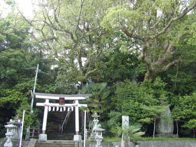 八立稲神社