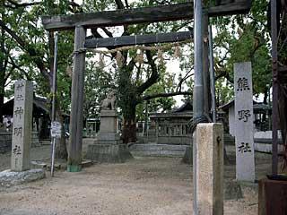 神明社・熊野社合殿;愛知県名古...