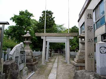 熊野神社;愛知県名古屋市中川区...